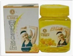 AiErNong~Body Hair Removal Cold Wax 300g