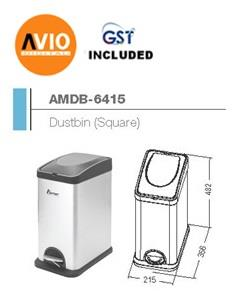 AIMER AMDB-6415 STAINLESS SATIN NICKEL 15L LITER SQUARE SHAPE DUSTBIN