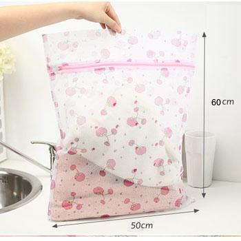 Aini Nylon Fine Mesh Washing Bag (50*60cm)