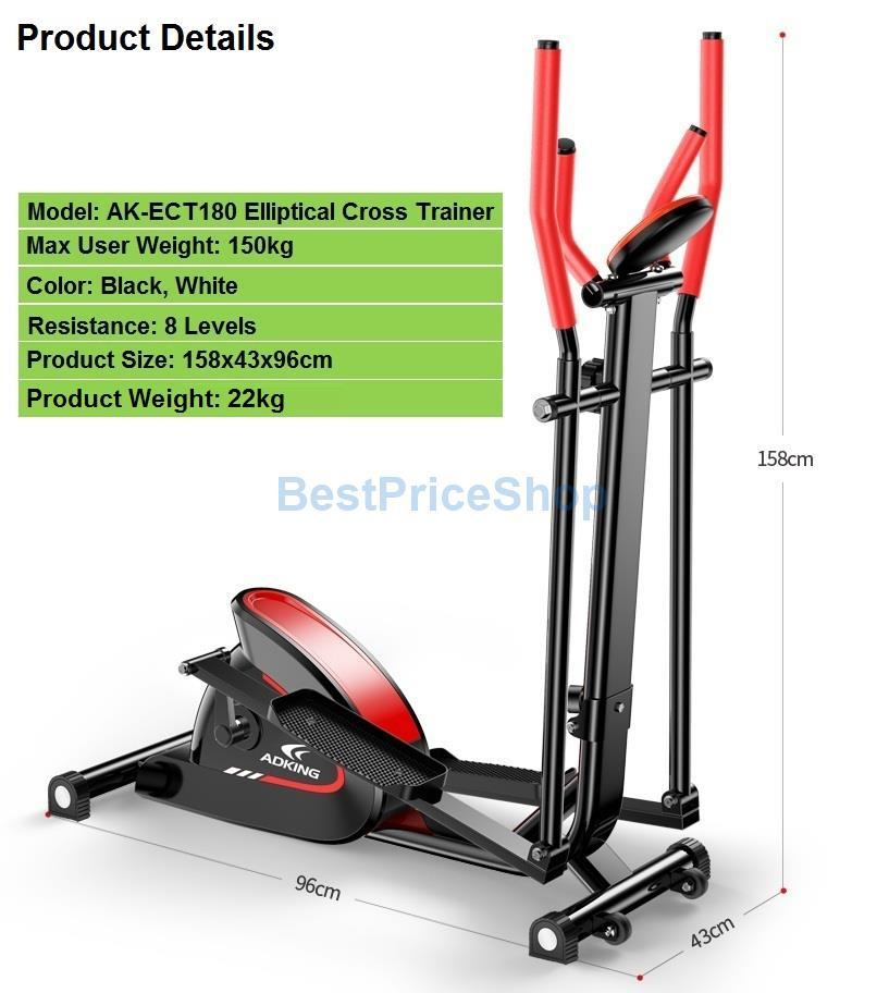 AK-ECT180 Elliptical Cross Trainer B (end 4/28/2018 7:45 PM)