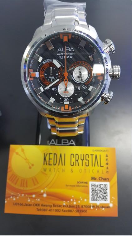 ALBA WATCH AU2151X / VK63-X022 S