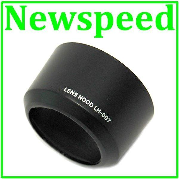 ALC-SH0007 Lens Hood for Sony 75-300mm 100mm Lens