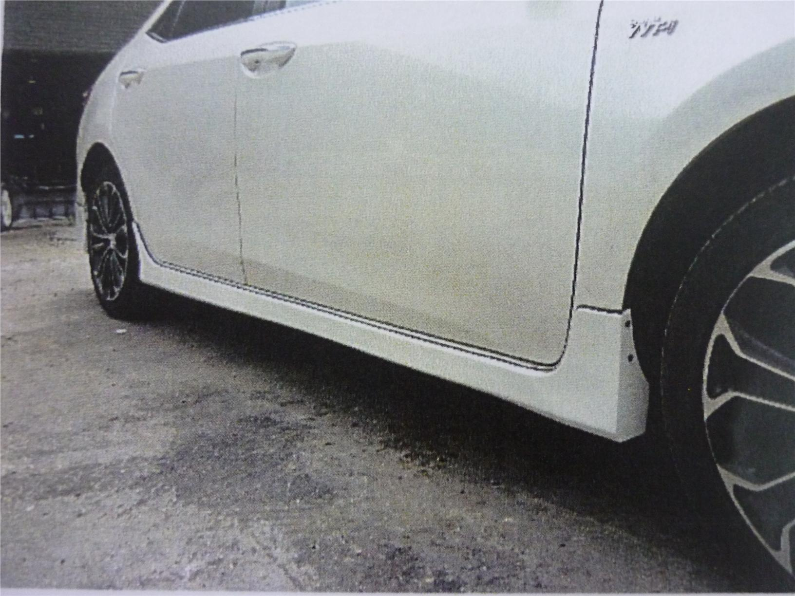 ALTIS 2014 SIDE SKIRT OEM PU2523
