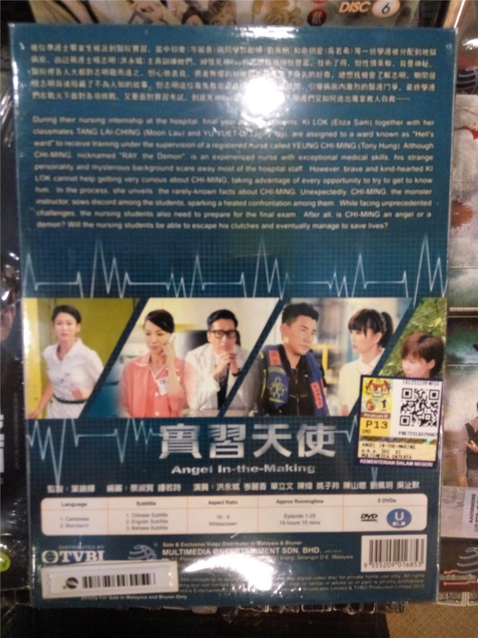 Angel In-The-Making - Complete TVB TV DVD Box Set