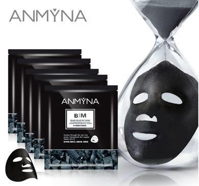 ANMYNA Black Charcoal Cleansing Mask安米娜 黑..