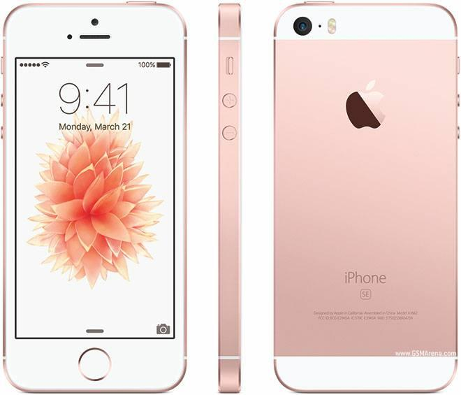 Apple iPhone SE 64gb / Rose Gold / New / MY Set