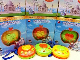 APPLE LEARNING HOLY QURAN MACHINE