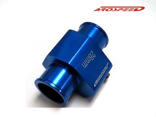 Arospeed Radiator Joint Adaptor 28mm Blue