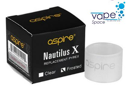 Aspire Nautilus X Replacement Pyrex Glass Genuine (frosted version)