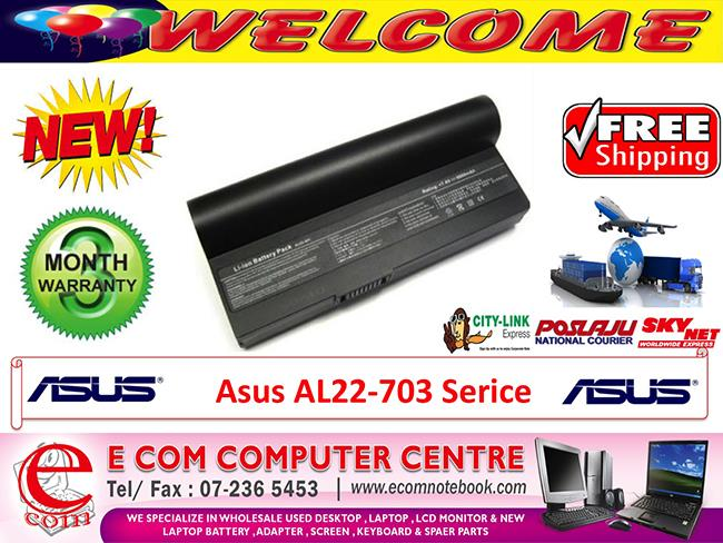 ASUS Eee PC  AL22-701 / 703 / 900 SERIES LAPTOP BATTERY