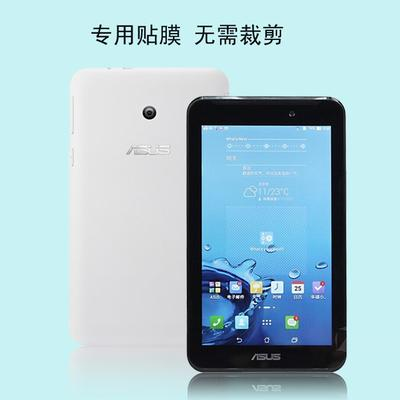 ASUS MEMOPAD7 ME70CX / ME70 / FE170CG  CLEAR SCREEN PROTECTOR