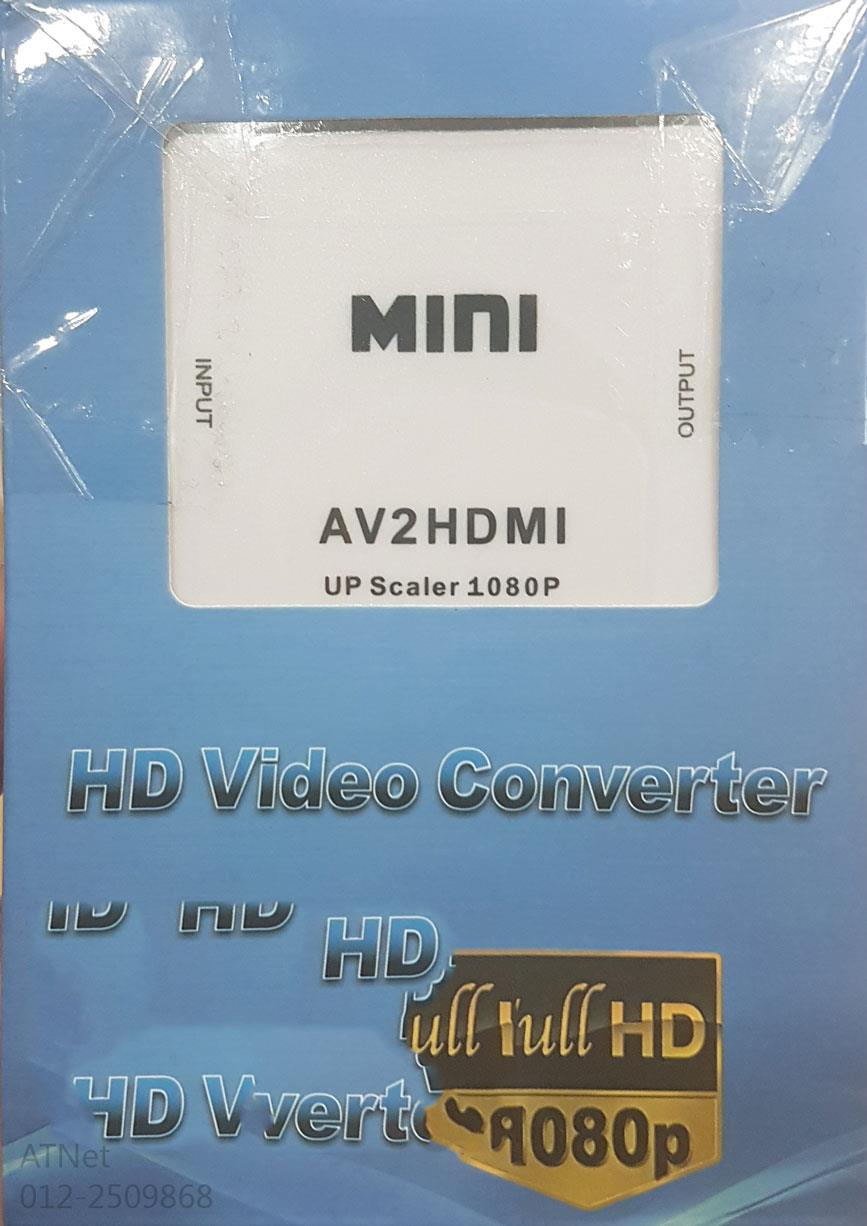 AV TO HDMI UP SCALER 1080P CONVERTER TV20
