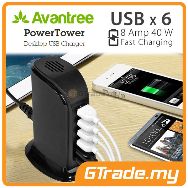AVANTREE 6 USB Charger 8A Fast Charge Samsung Galaxy S7 S6 Edge S5 S4