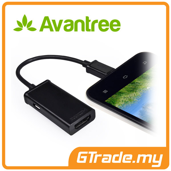 AVANTREE MHL to HDMI Cable Kit | HTC One X S M7 Evo 3D Sensation XE
