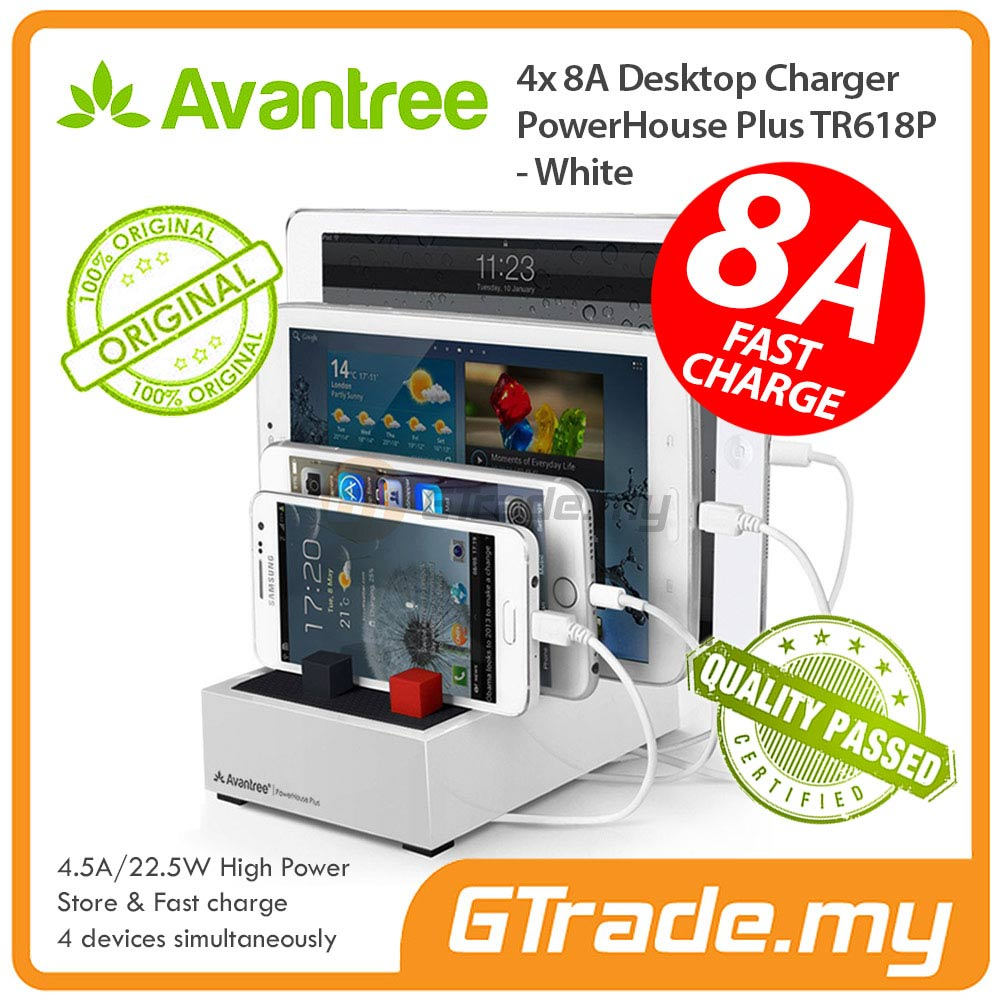 AVANTREE USB Charging Station 8A Samsung Galaxy S8 S7 S6 Edge S5 S4 S3