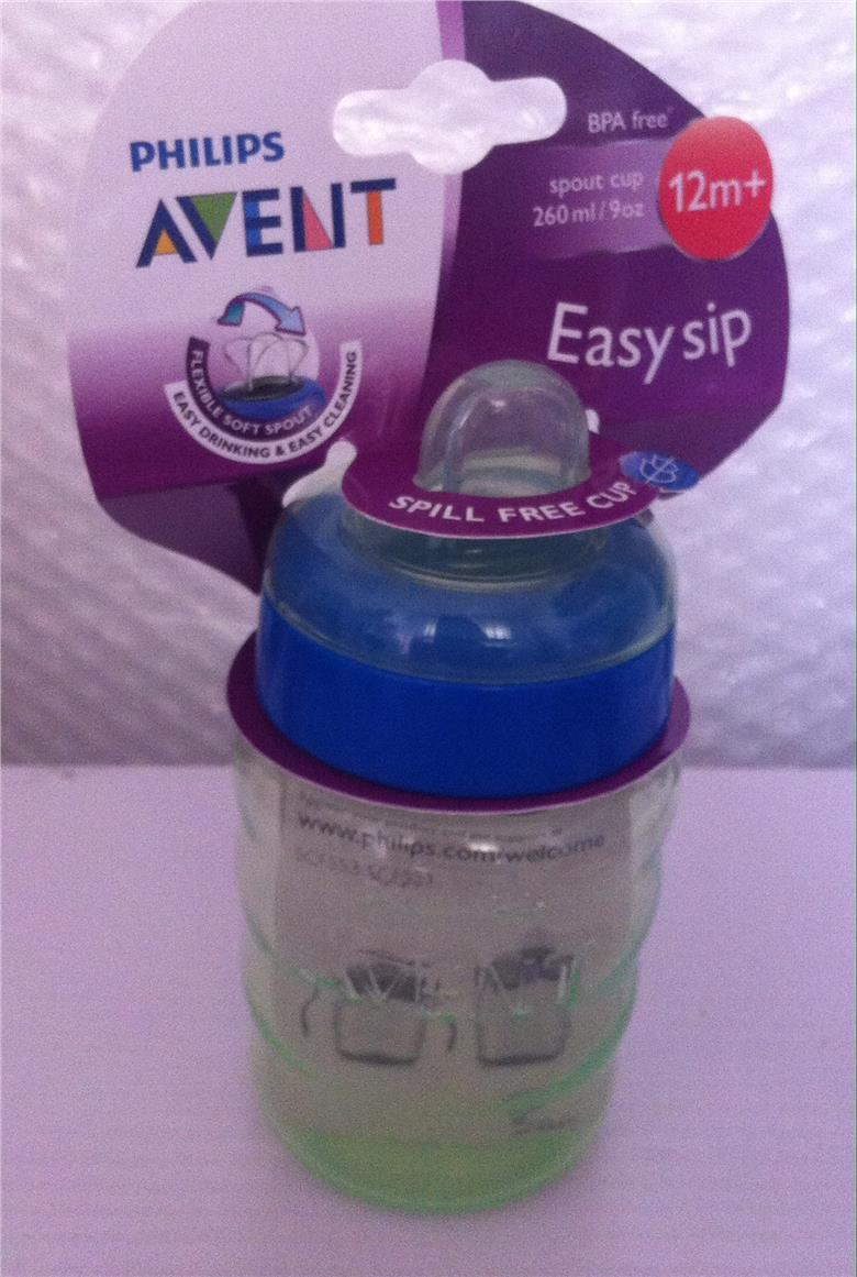 Avent sip cup 9oz green