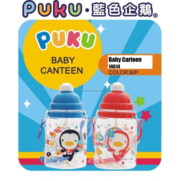 BABY CANTEEN 14614