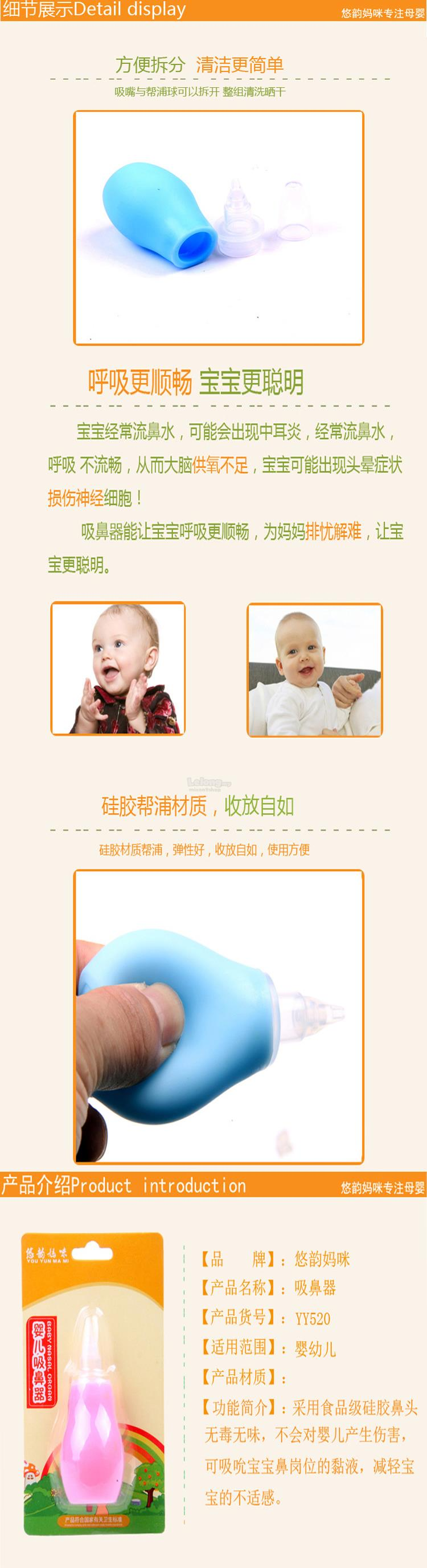 Baby Children Nasal Aspirator Silicone Rubber Toddler Nose Cleaner