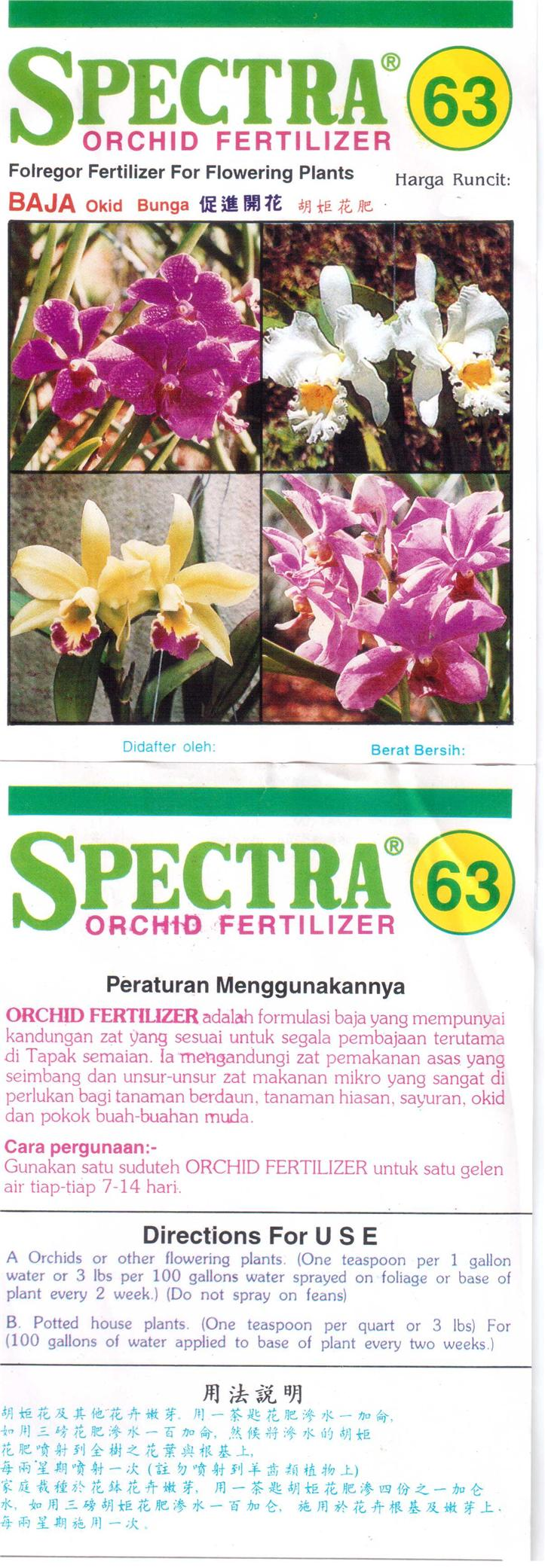 Baja Spectra63 200g Imported Orchid Fertilizer @Foliar Fertilizer