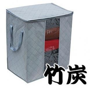 Bamboo Charcoal Clothing Storage Box 65L
