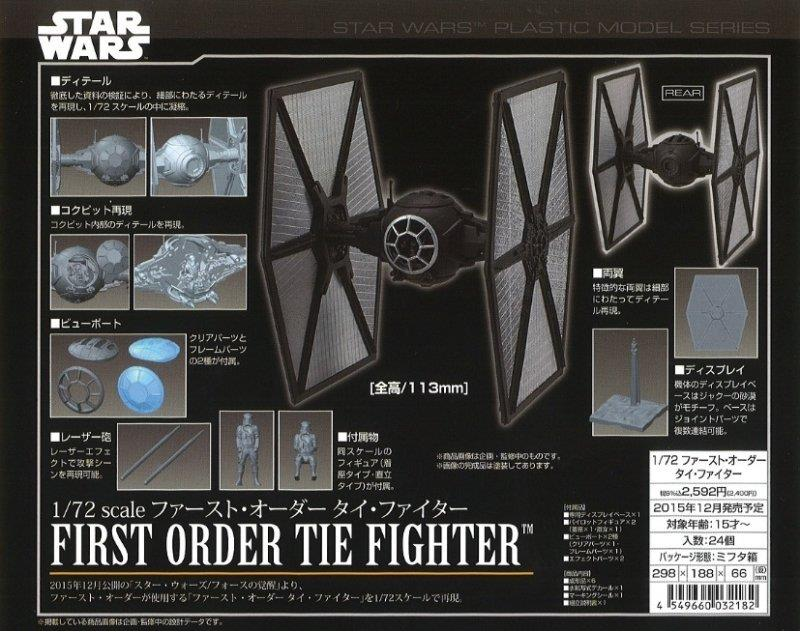 Image result for bandai 1/72 First Order TIE Fighter