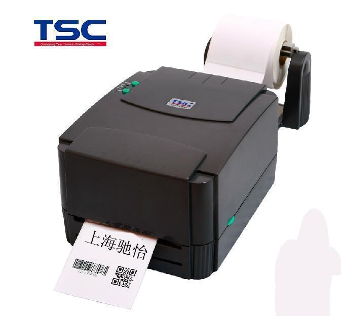 Barcode Printer TSC 244 Pro +110mm x 300m ribbon +100mm x 70mm Sticker