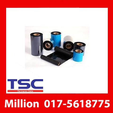 Barcode Printer TSC 244 Pro + 75mm x 300m ribbon + 70mm x 30mm sticker