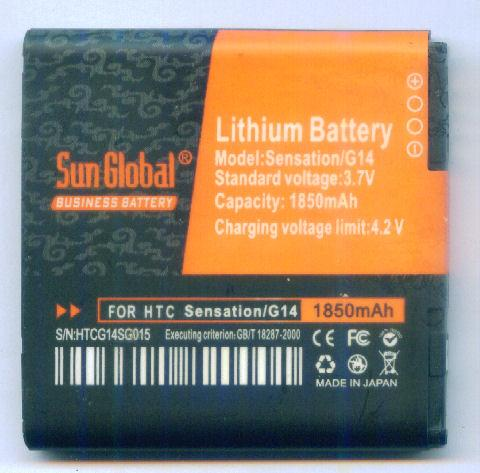 *bdl* -- Sun Global Battery HTC Sensation/G14  **