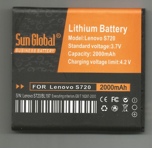 *bdl* -- Sun Global Battery Lenovo S720/A820T/BL197  **