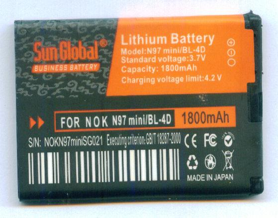 *bdl* -- Sun Global Battery Nokia E5/E7/N8/N97mini/BL-4D