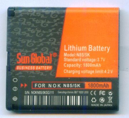 *bdl* -- Sun Global Battery Nokia N85/N86/C7/BL-5K  **