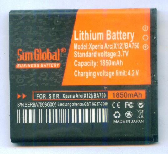 *bdl* - Sun Global Battery SonyErcsson Xperia Arc/S/BA750  *
