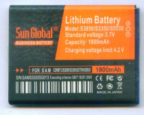 *bdl* -- Sun Global Li-ion Battery for Samsung Corby II ^^