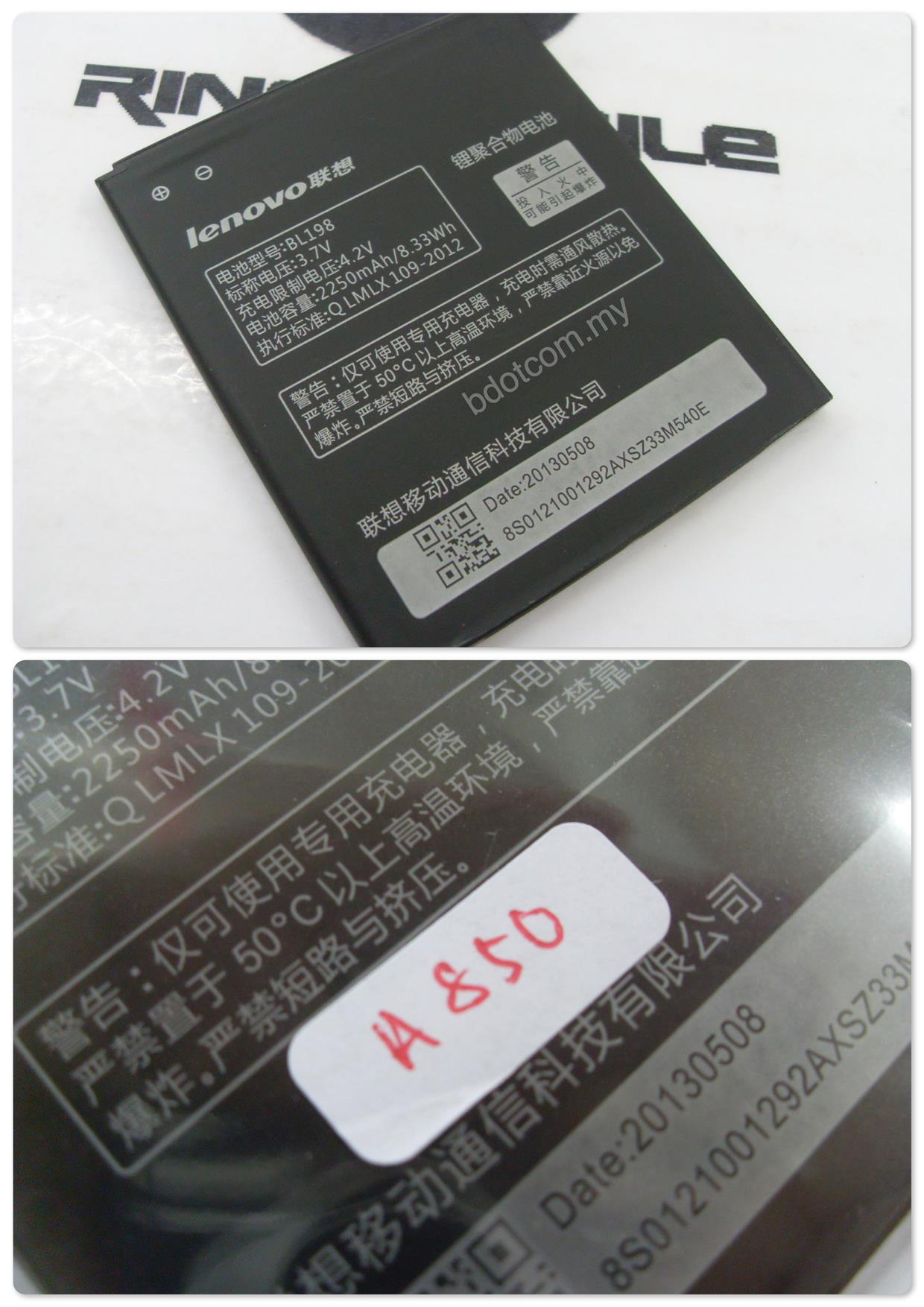 Bdotcom = Lenovo A850 Grade AAA Battery with 6 months warranty