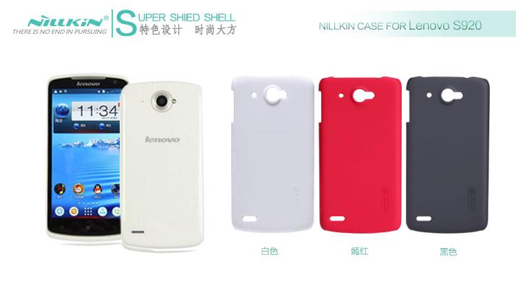 Bdotcom = Lenovo S920 Nillkin Super Frosted Shield Sand Case