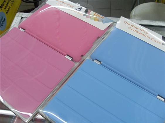 bdotcom = new ipad 3 smart cover smart case =