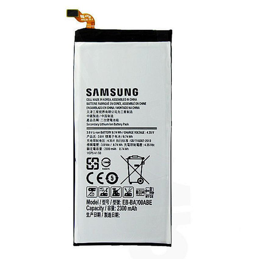 Bdotcom = Samsung Galaxy A5 A500F Replacement Battery