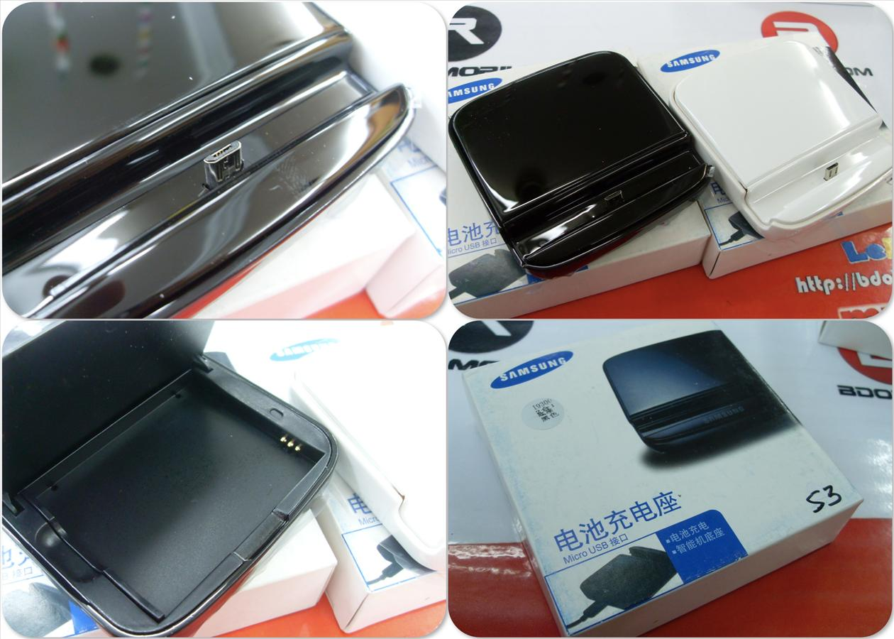 bdotcom = Samsung Galaxy S3 Desktop battery charger =
