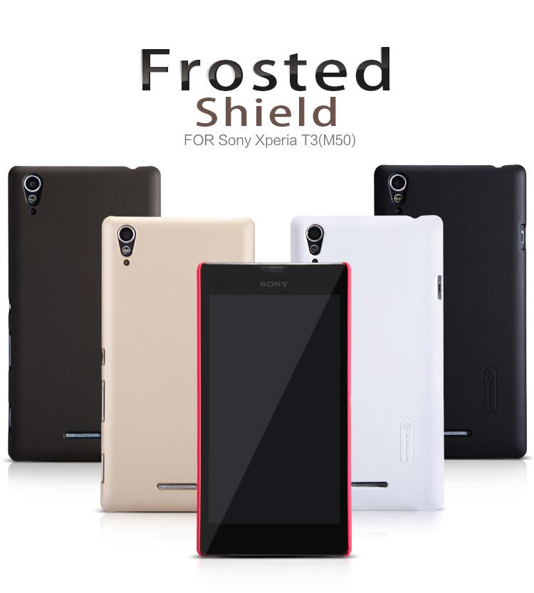 Bdotcom = Sony Xperia T3 Nillkin Super Frosted Shield Cover Sand Case