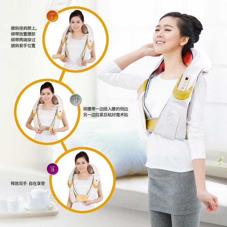 Beat massage shawl neck massager device