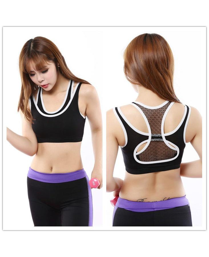 BeautyBack Polyester Layered-look Exercise Vest (Black)