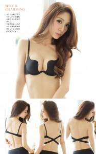 New~ BeautyBack W Push-Up Bra (Many Colour)