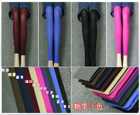 **BeautyMyth** Candy Colorful Legging ~ Navy/ Black/ Blue/ Pink/ Purpl..
