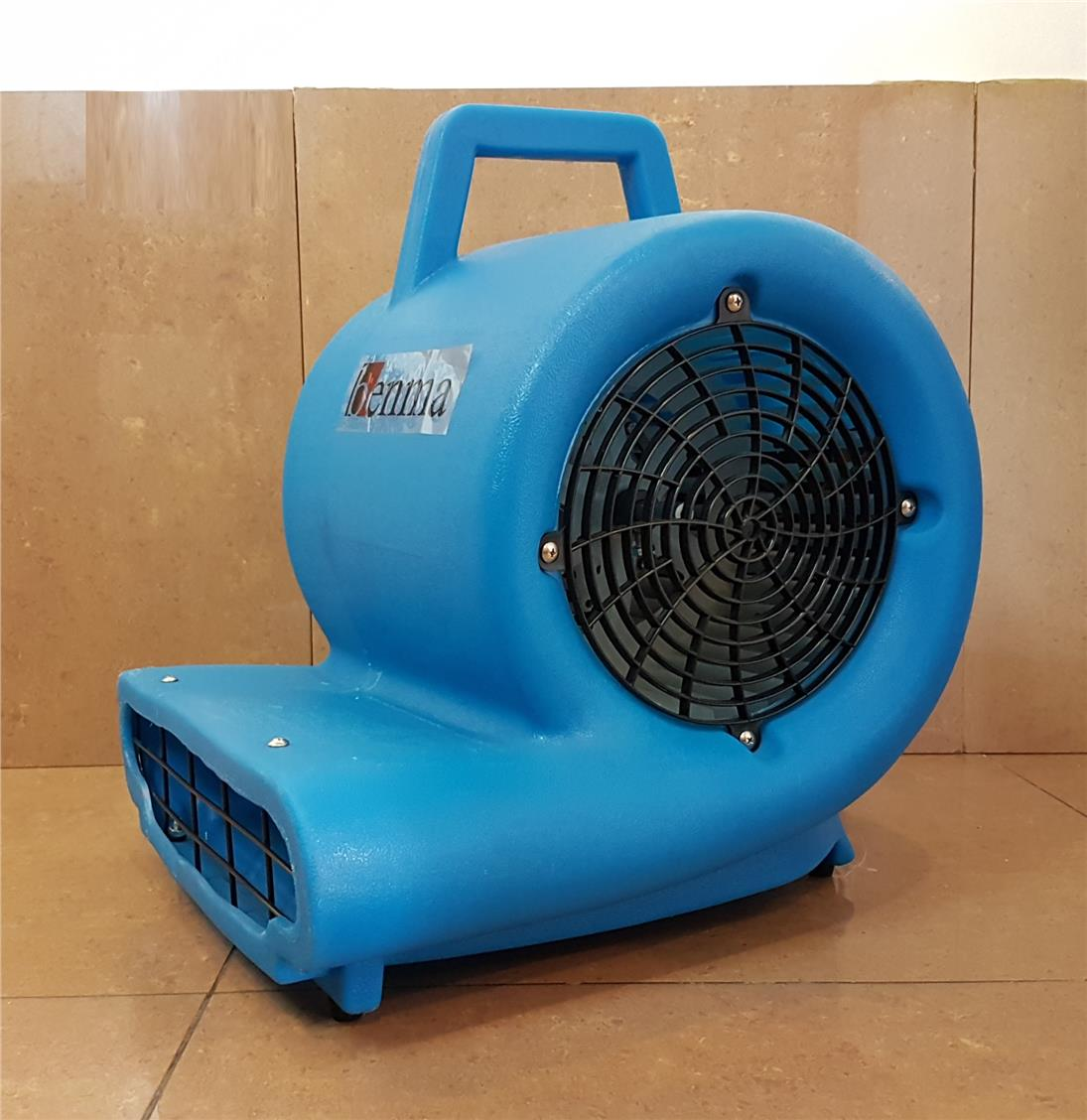 BF533 Floor Dryer ID778117