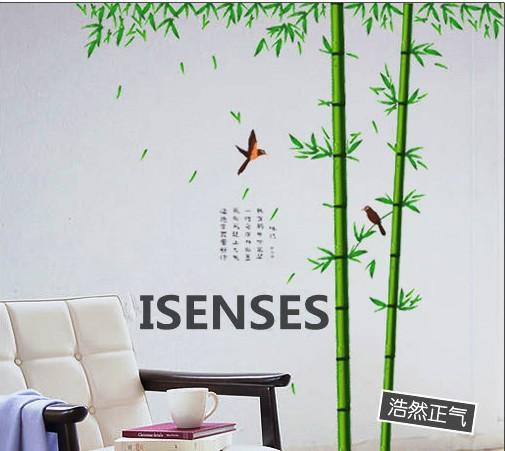 BIG SIZE DIY Bamboo Removable Show window Decor Skirting Wall Stickers