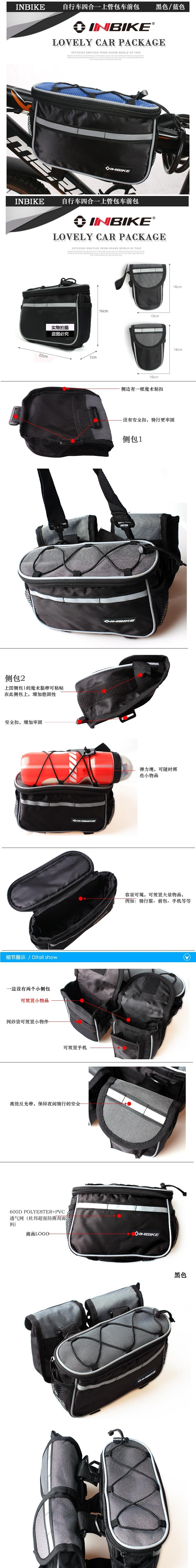 BIKE / BICYCLE 4 IN 1 FRONT POUCH / BAG