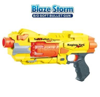 Blaze Storm Raging Fire Eletric + Free 20 Darts - Nerf Toy Gun Similar