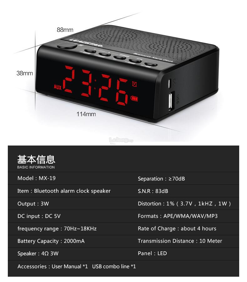 Bluetooth Wireless Amplifier Speaker FM Alarm Clock USB Phone Charger