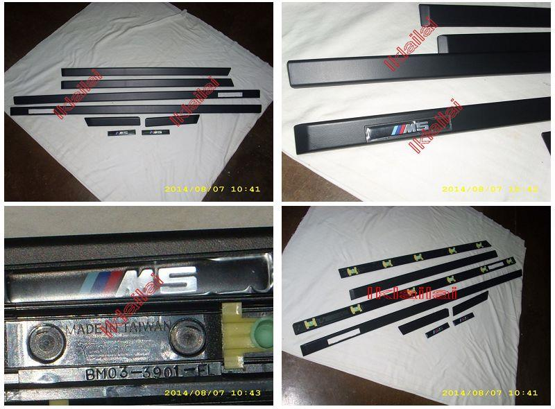BMW 5 Series E39 `95-02 Side Moulding M5 Style [M5 Logo included]