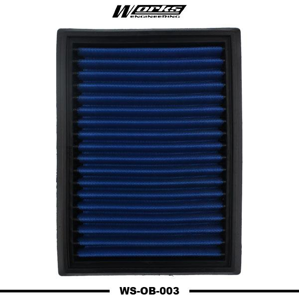 BMW E36/ E39/ E46 325/ 328/ M3 L6 WORKS ENGINEERING Drop In Air Filter
